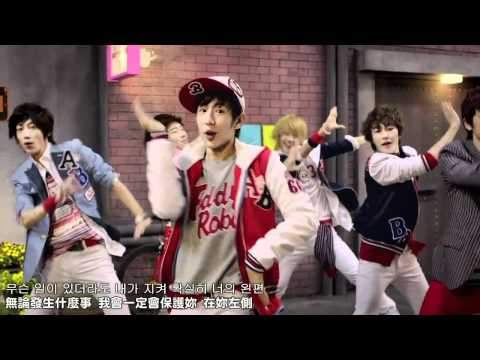 【繁中 hd】boyfriend - Boyfriend Mv video