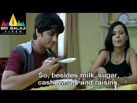 Halwa Making Scene - Nuvvostanante Nenoddantana Movie