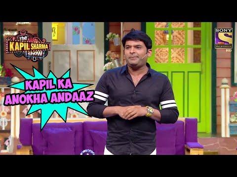 Kapil Ka Anokha Andaaz - The Kapil Sharma Show thumbnail