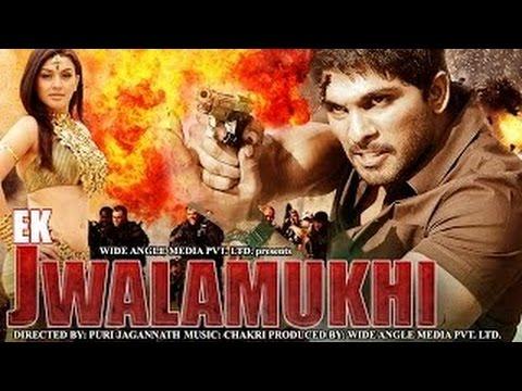 Ek Jwala Mukhi Full Length Action Hindi Movie