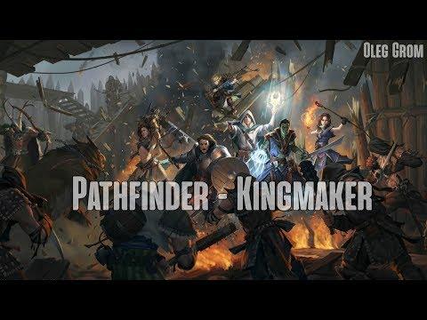Pathfinder: Kingmaker - Играю часть 2