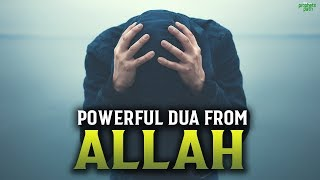ALLAH WANTS US TO RECITE THIS DUA SO HE CAN SAVE US