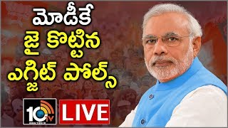 Exit Polls Predict Another Huge Win For Modi | Special Debate LIVE  News
