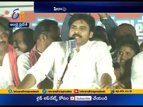 Pawan Kalyan May Contest From Pithapuram