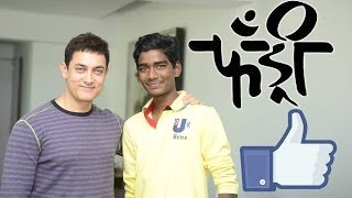 download lagu Aamir Khan Praises Superhit Marathi Movie Fandry - मराठी gratis