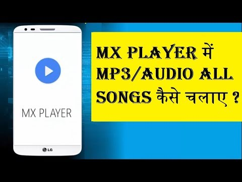 How to show audio/Mp3 list in MX player