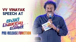 VV Vinayak Speech At Achari America Yatra Pre Release Event