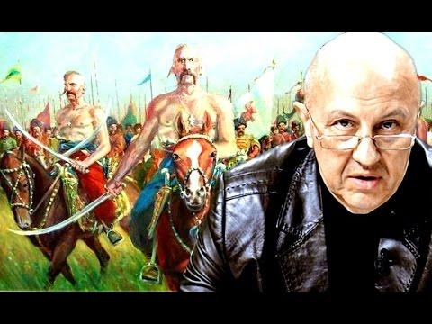 Увлекательная история возвращения Украины. Андрей Фурсов.