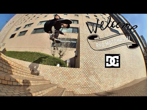 DC JAPAN WELCOMES RYO MOTOHASHI [VHSMAG]