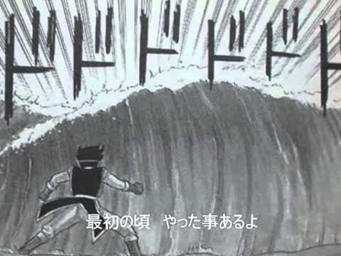 ポップ (ダイの大冒険)の画像 p1_10