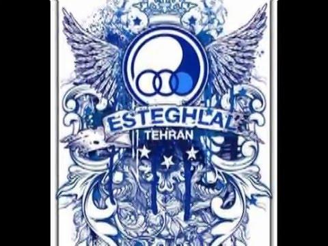 ESTEGHLAL ,Ahang rap esteghlali