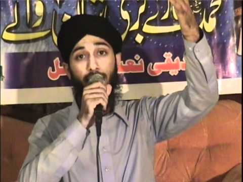 !!EXCLUSIVE!! Naat Taha De Shan Walea by Usman Qadri. MUST WATCH...
