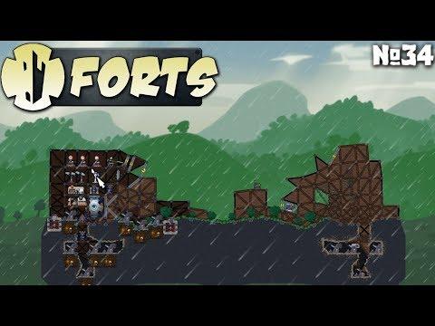 Forts №34 - Слишком близко