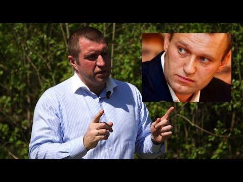 """Дмитрий ПОТАПЕНКО: """"Навальный сейчас первый"""""""