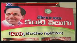 Key Announcements From CM KCR AT Independence Day fete in Golconda Fort