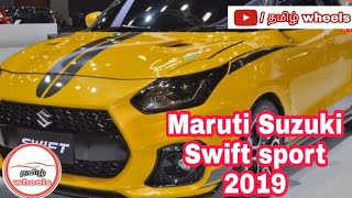 Maruthi Suzuki Swift sports 2019 modified