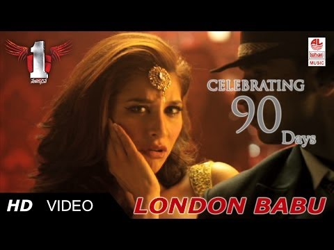 1 Nenokkadine Songs London Babu Video Song Hd | Mahesh Babu, Kriti Sanon [hd] video
