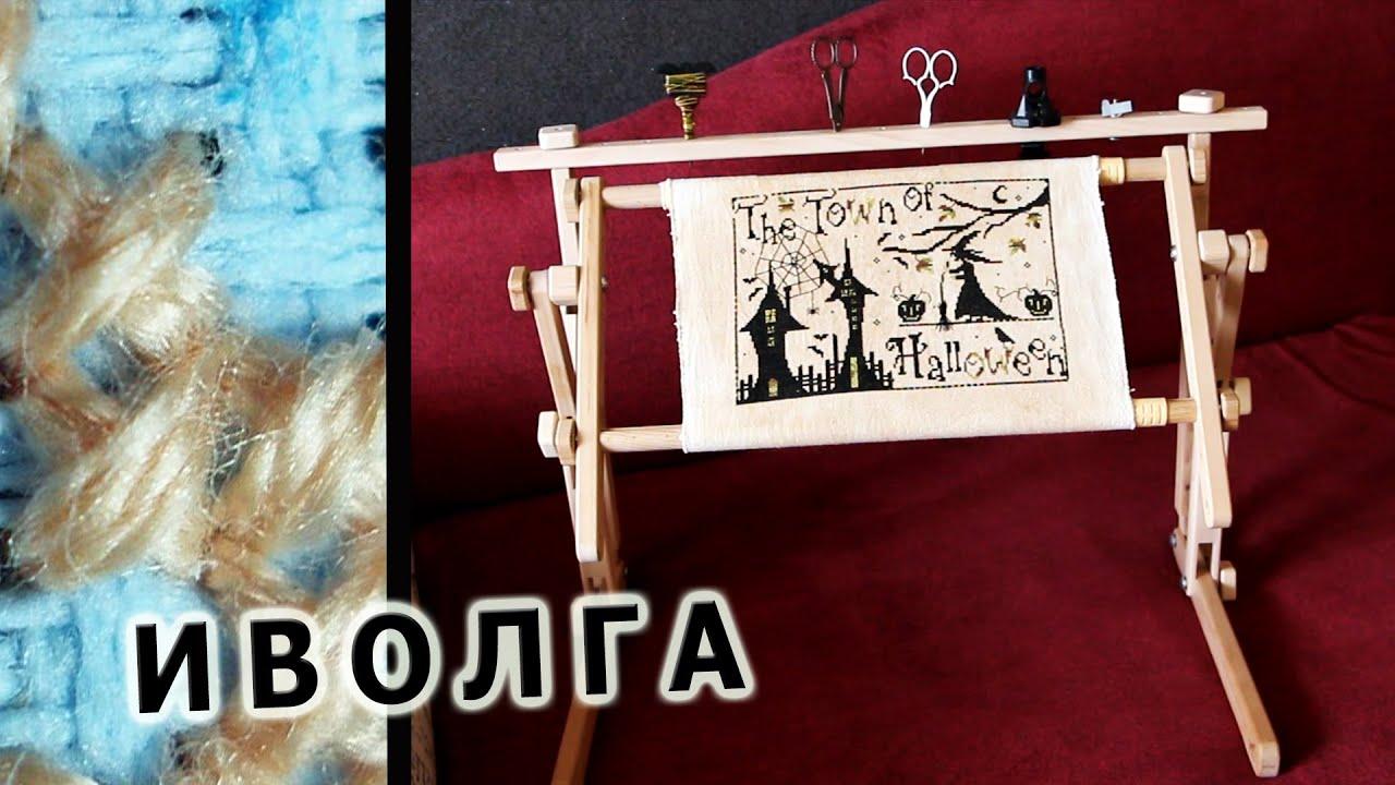 Вышивка крестом станок для вышивания 27