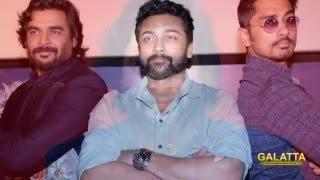 PK Director Wants to Work With Suriya