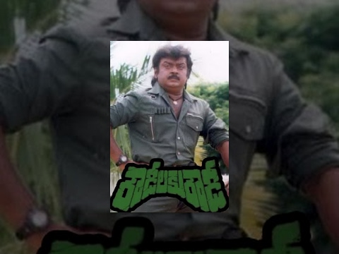 Rowdeelaku Rowdy - Telugu Full Movie