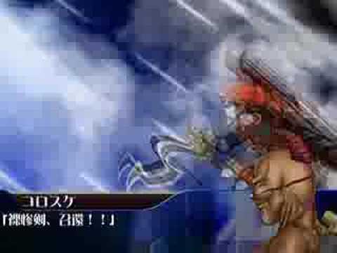 AQUA STYLE MALIGNANT VARIATION 裸神装攻ダイゼンラー
