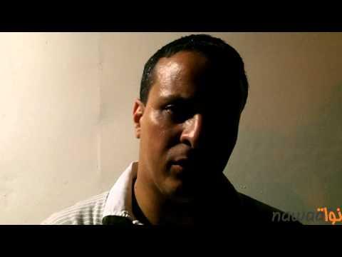 image vidéo أيّوب المسعودي : تعرّضت لإيقاف غير قانوني