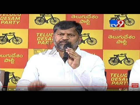 T-TDP L. Ramana Press Meet LIVE || Hyderabad - TV9