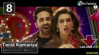 Top 10 Bollywood songs of the week   Aug 26th to Sep 1st   2017