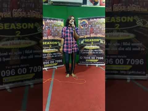 SaReGaMa Gujarat Season 2 | Falguni