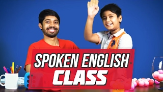 Spoken English Class | Ayman Sadiq