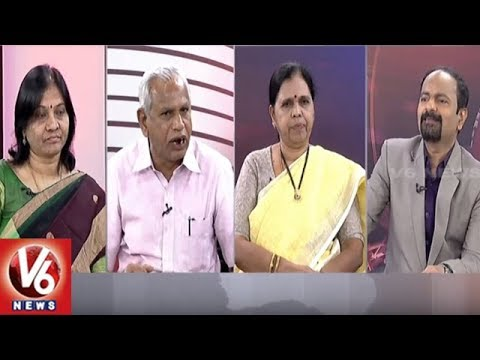 Special Debate On TRS's Pragathi Nivedana Sabha | Good Morning Telangana | V6 News