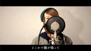 back number/クリスマスソング『5→9~私に恋したお坊さん〜』主題歌(Full Cover by Kobasolo & Lefty Hand Cream)