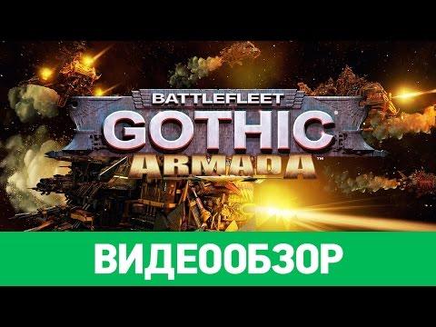 Обзор игры Battlefleet Gothic: Armada