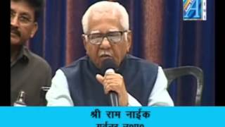 Shri Ram Naik Governor UP PC Report By Senior Reporter Mr Roomi Siddiqui ASIAN TV NEWS 20 10 14