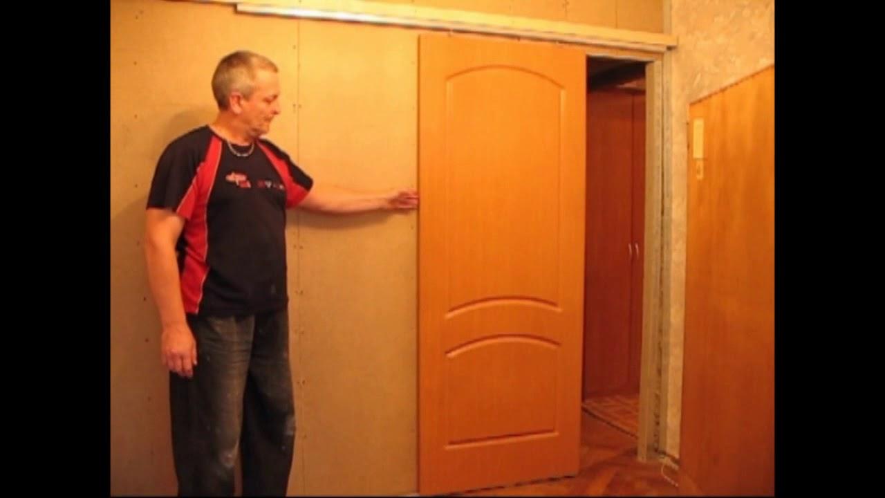Перегородки из гипсокартона с дверью купе своими руками 571