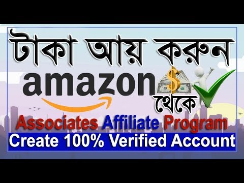 How To Create Amazon Affiliate Marketing Account From Bangladesh |amazon associate affiliate program