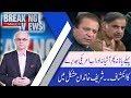 Breaking Views With Malick | Shahbaz Sharifs Speech In Parliament | 19 Oct 2018 | 92NewsHD