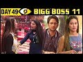Hina VS Vikas, Shilpa & Sapna UGLY FIGHT | Bigg Boss 11 - Day 49 | 20 November 2017 Episode Update thumbnail