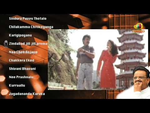 Sp Balasubramaniam Telugu Hit Songs Vol 1 - Juke Box - Spb Best Ever Collection video