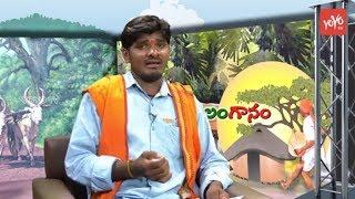 Jaya Jaya he Telangana Song by Folk Singer Uppu Anjaneyulu | Telangana Folk Songs