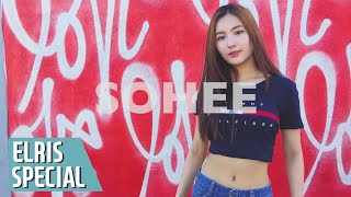 Download Lagu [Special] Camila Cabello - She Loves Control performance video 소희 (SOHEE) Gratis STAFABAND