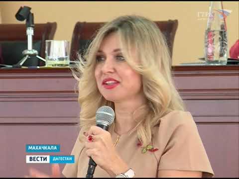 Вести Дагестан 18.09.2018г. 20.44.