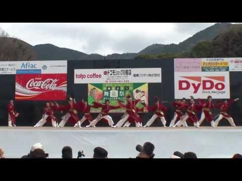 周防紅華連 ~川棚温泉 舞龍祭2011