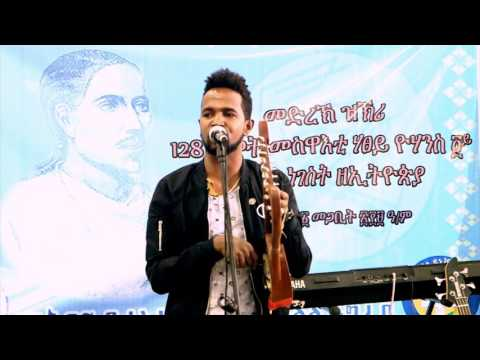 Tamrat Amare - Atsey Yohannes (Official Music Video) New Tigrigna Music