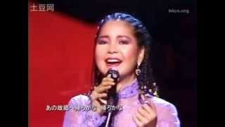 Kitaguni No Haru Spring Of The North Teresa Teng