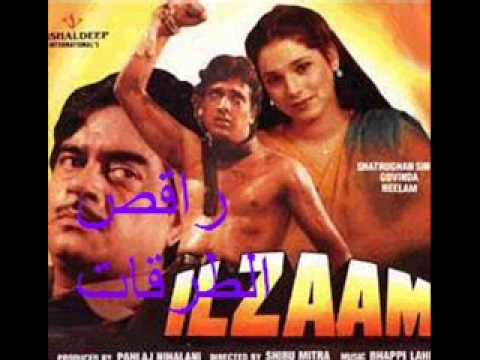 ilzaam 1986 Duniya Ki Aisi Ki Taisi mp3 songs