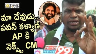 Pawan Kalyan will be Next AP CM : Gabbar Singh Gang Supports Janasena in AP Elections 2019