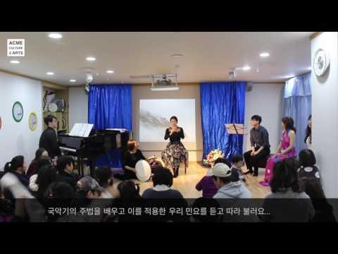 옹기종기 콘서트_바람의 소리(관악기편)