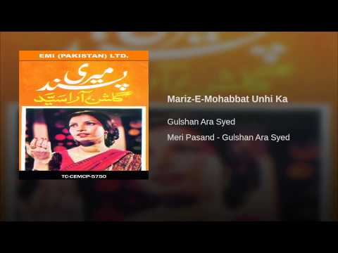 Mariz-e-mohabbat Unhi Ka video