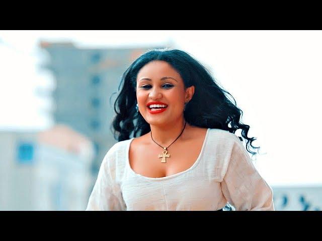 Andinet Birhane (Endy) - Ekif | እቅፍ - New Ethiopian Music 2019 (Official Video) thumbnail